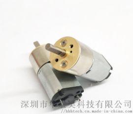 智慧機器人減速電機GM16-030/050