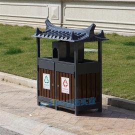 戶外垃圾桶分類鋼木雙桶垃圾箱防腐木景區戶外垃圾箱