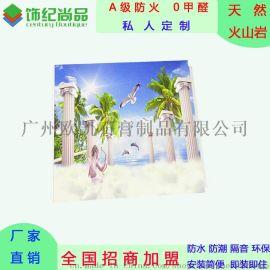 广东粤鲁湘生态吊顶集成墙板