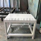 深圳工作台厂家定制、复合板工作台