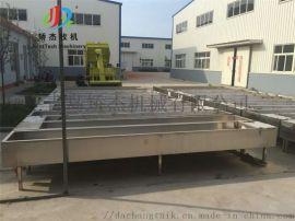 现代技术恒温不锈钢饮水槽