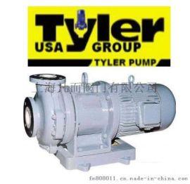 进口磁力泵|进口PVDF磁力泵(品牌**)