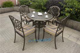 戶外鑄鋁桌椅五件套室外鐵藝花園庭院桌椅傘組合