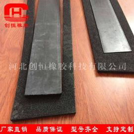 橡胶弹性垫板sell**橡胶弹性垫板