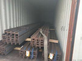 日标槽钢75*40*5*7材质SS400/A36