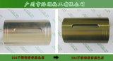 贻顺Q/YS.905-3铁件仿香槟金水不需电源,仿金水镀不锈钢直接浸泡
