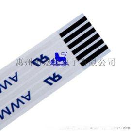 专业生产FFC 排线,软排线,柔性扁平线