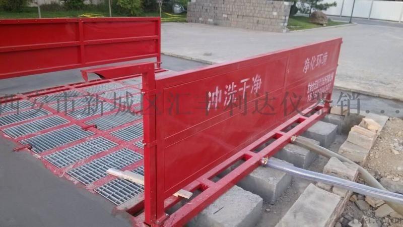 西安哪里有卖工地洗车机13891913067