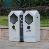 新款户外垃圾桶果皮箱公园室外分类金属垃圾箱