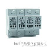 MXBY-4,谐波电涌保护器,谐波抑制器