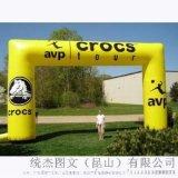 气模PVC 定制PVC 拱门