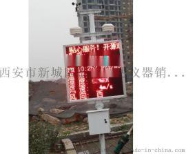 西安扬尘检测仪13891913067