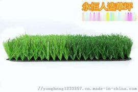 北京人造草坪厂家直销