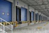 工業垂直提升門 翻板彩鋼提升門