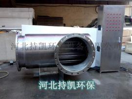 食品级304不锈钢管道式紫外线消毒器