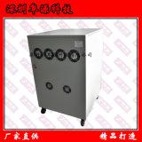厂家供应FY11-10KVAC程控变频电源