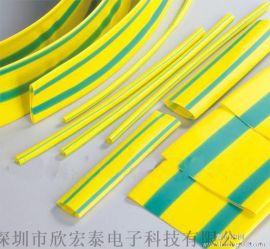 深圳市欣宏泰柔软阻燃黄绿热缩管