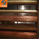 上海仓库现货B19白铜 镍白铜B19铜板