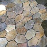 廠家直銷黃色冰裂紋黃木紋板岩碎拼 不規則碎拼石材