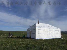 牧民新生活帐篷藏区双层防寒隔热帐篷成都现货直发