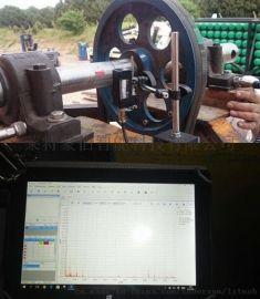 ERDM-VS5700振动分析仪