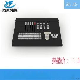 vmix软件面板 录播导播键盘 视频会议切换设备