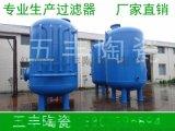 陶瓷過濾器又稱陶瓷膜過濾器