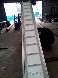 防滑爬坡挡边输送机加厚防滑式 橡胶带运输机齐齐哈尔