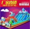 云南文山大型充气城堡厂家直销优惠很多充气蹦床
