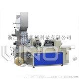 HDXX-4501 多支吸管点数包装机