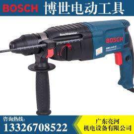 博世电锤GBH2-26E电锤钻冲击钻26mm