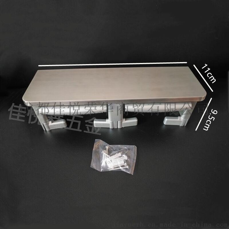 不鏽鋼+ABS不鏽鋼雙捲紙架佳悅鑫jyx-210