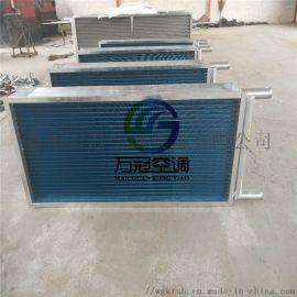 中央空调铜管串铝翅片表冷器