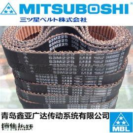 袜子缝头机皮带 S3M S5M 日本三星同步带