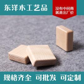 经典优质木质复古方形印章 可定制图案 logo