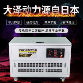 大泽动力稀土永磁35kw静音汽油发电机
