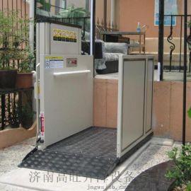 家用小型升降电梯  无障碍升降台【高旺】制造