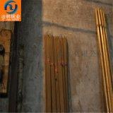 热销H80黄铜棒 H80黄铜板 黄铜管 带