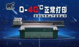 铝标牌打印机金属打印机防刮高精度大幅面pvc标牌打印机