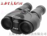 Canon稳像仪10X30IS望远镜高倍防抖现货