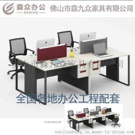 T-DB1212 新设计现代款2人位办公桌