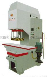 Y41系列单柱校正液压机、四柱液压机