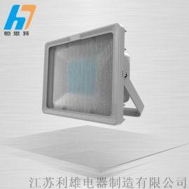 GT311防水防塵防震防眩燈/40W小功率LED防眩燈廠家在哪裏