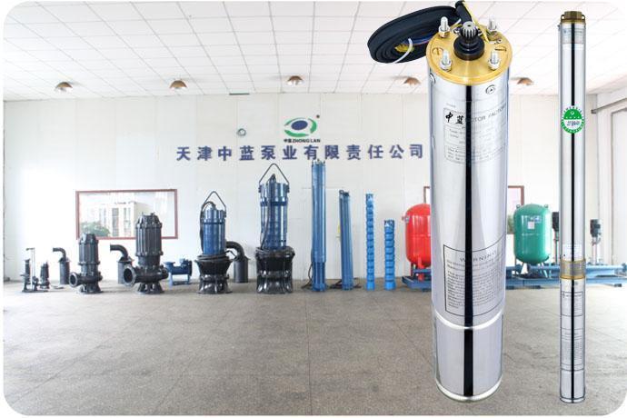 井泵 井用水泵 水泵廠家