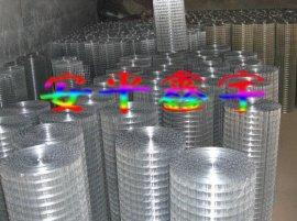 厂家直销外墙保温镀锌电焊网