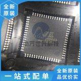 ATXMEGA64 ATXMEGA64A3U-AU 全新原装现货 保证质量 品质 专业