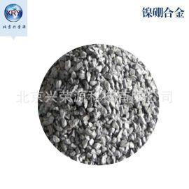 NiB15高純鎳硼合金顆粒 99.99% 1-30mm 500g 純度規格包裝可定制