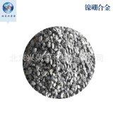 NiB15高纯镍硼合金颗粒99.99%1-30mm