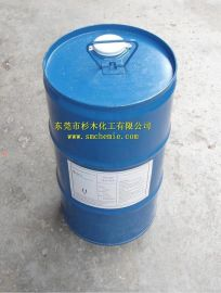弹性漆手感剂SG-536B(滑感)