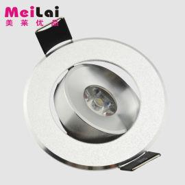 美莱LED迷你天花射灯光效灯开孔55mm背景墙灯